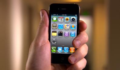 iPhone 4 death grip